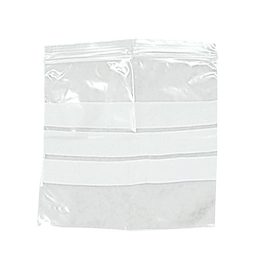 Self Seal Grip Poly Bag 20cm x 28cm Clear