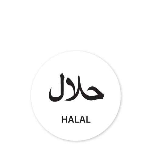 MoveMark Dietary Advice Label - Halal 2.5cm White