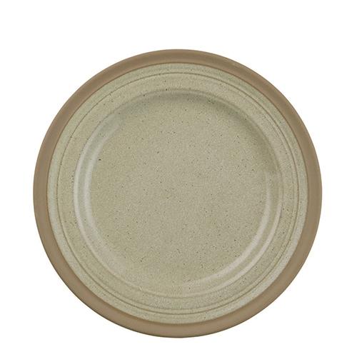 Churchill Art de Cuisine Igneous Plate 13