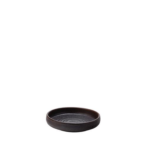Utopia Fuji Low Dish 4