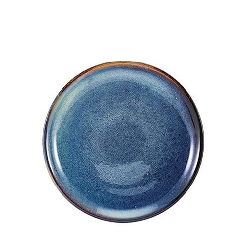 Terra Porcelain Coupe Plate