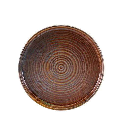 Terra Porcelain Presentation Plate