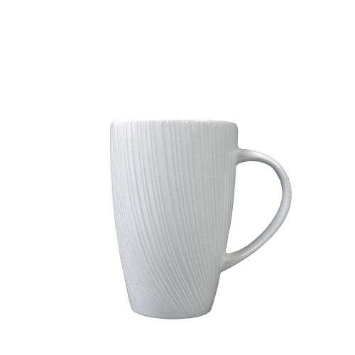 Steelite Spyro Mug 12oz White