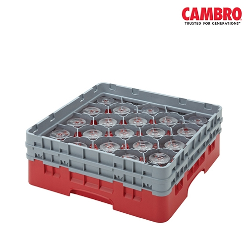 Cambro  Camrack 20 Compartment Glass Rack Max. Glass Size H 17.5cm x D 9.84cm (6.9